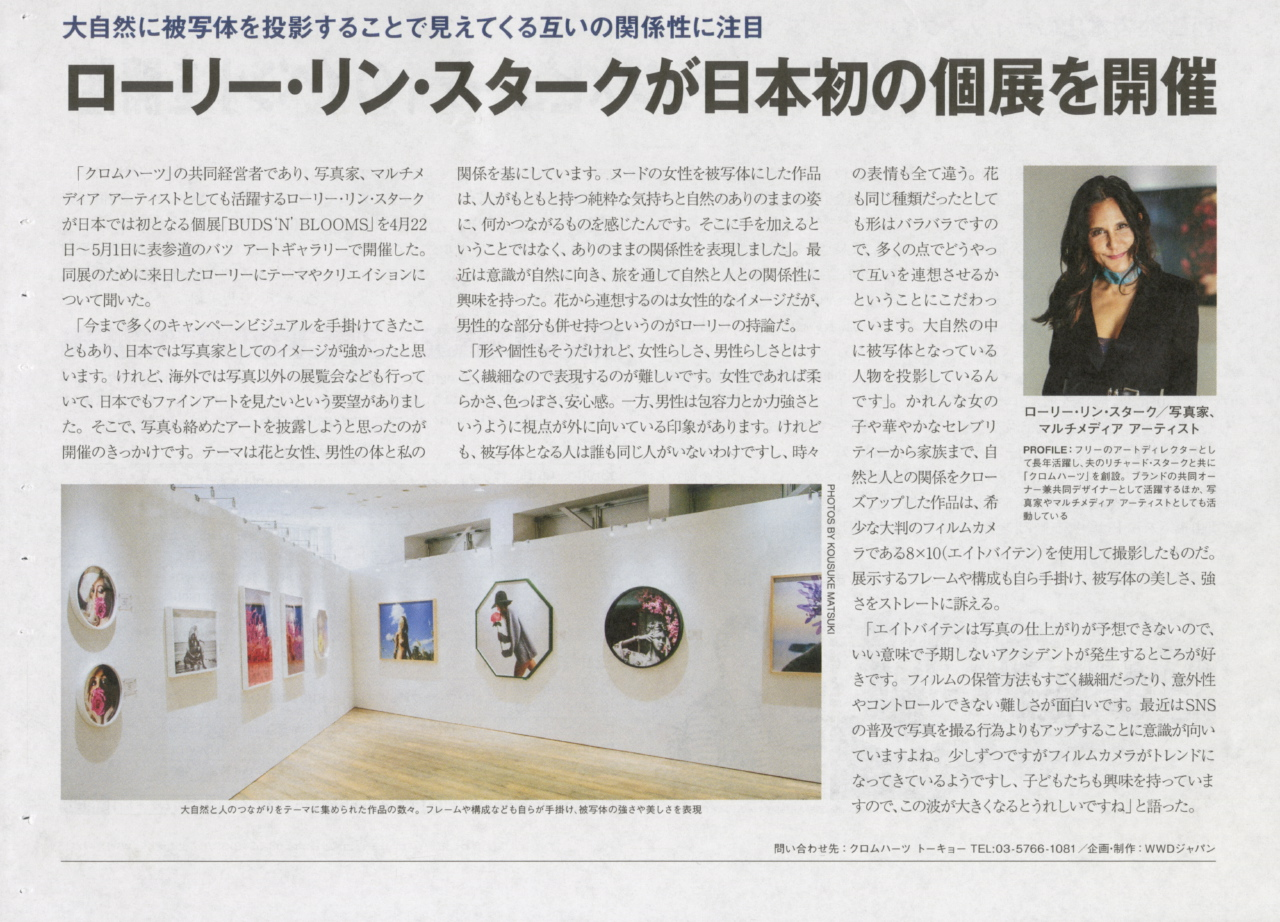 Womans Wear Daily Laurie Lynn Stark holds first exhibition in Japan. | Laurie Lynn Stark