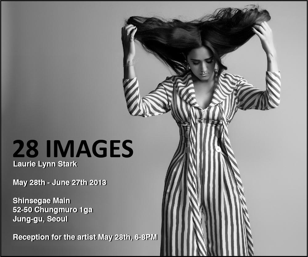 28 images Shinsegae Main May 28, 2013 — June 27, 2013