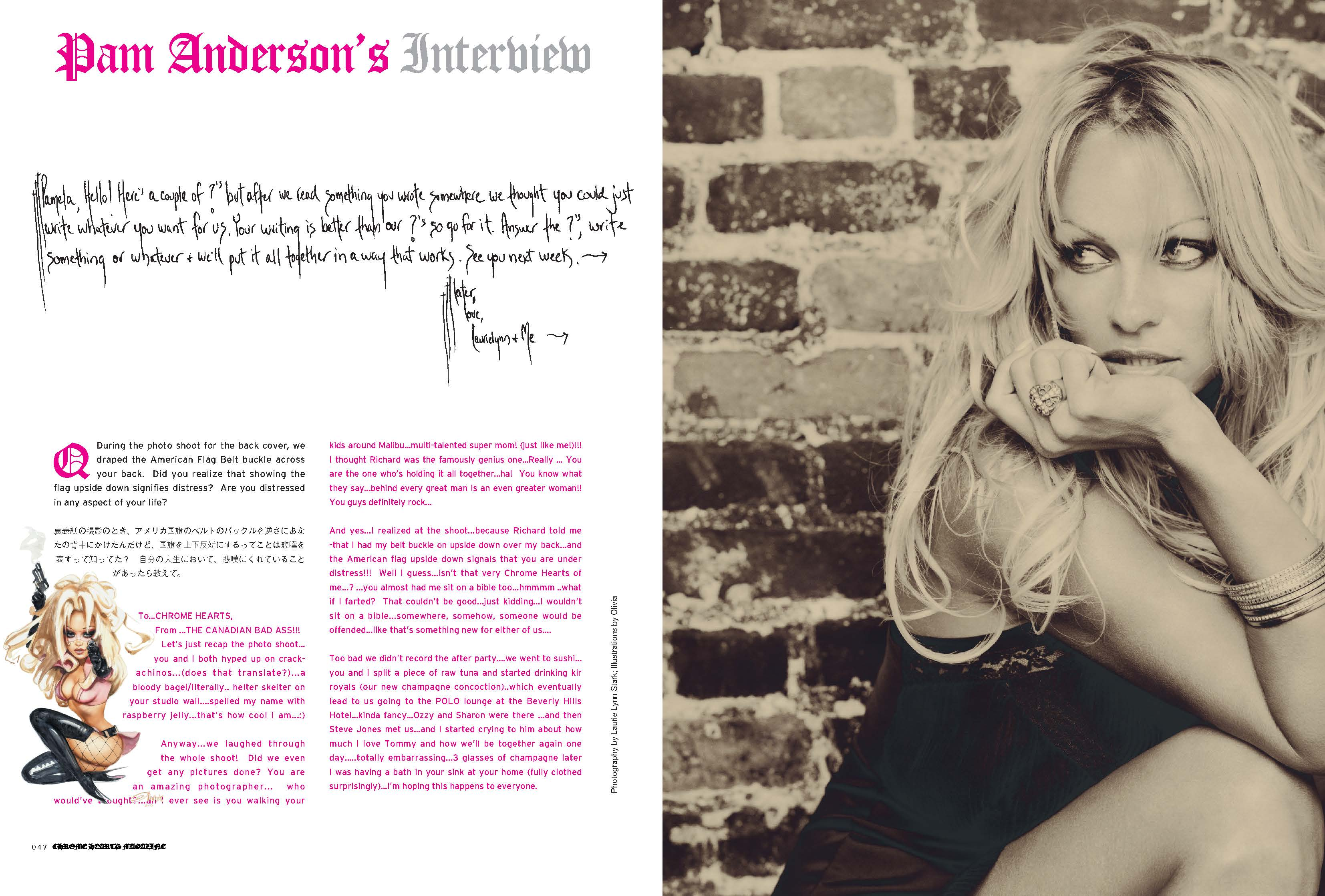 Chrome Hearts Magazine Pam Anderson series 1 version 5