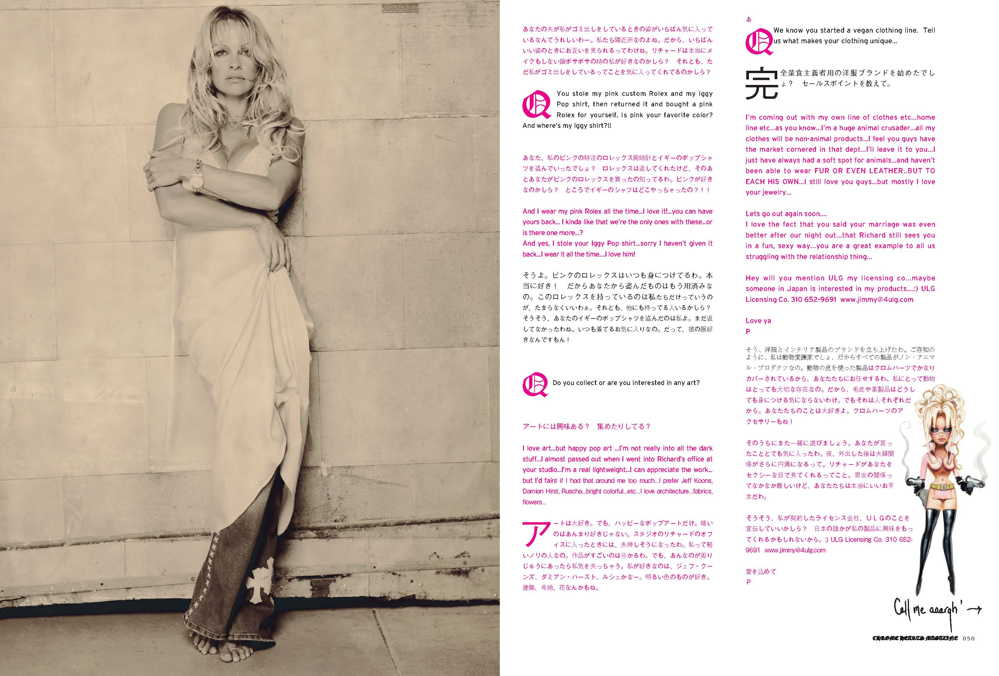 Chrome Hearts Magazine Pam Anderson series 1 version 5