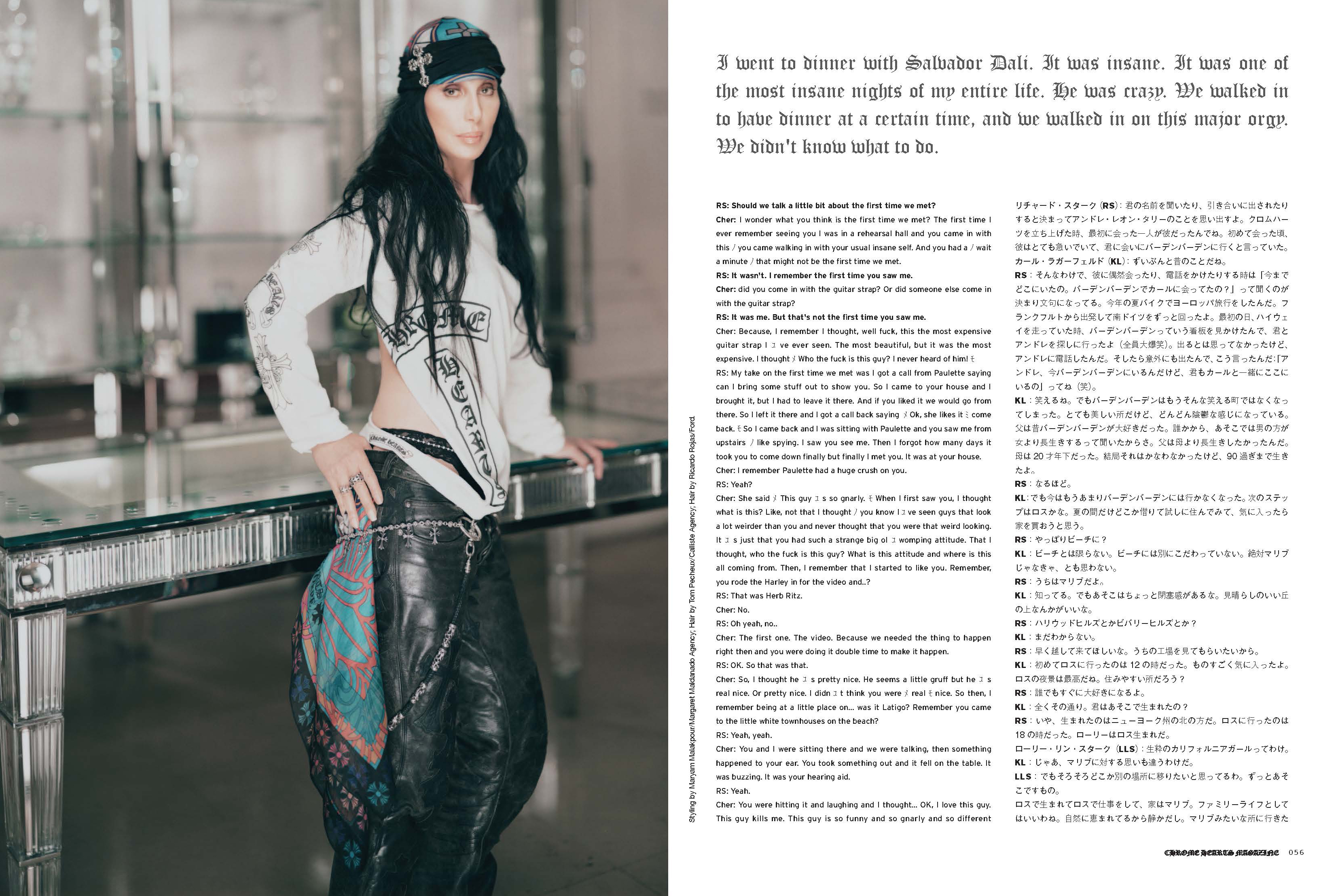 Chrome Hearts Magazine Cher series 1 version 7