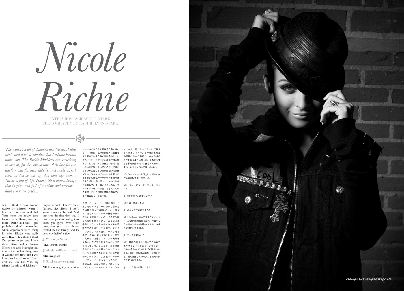 Chrome Hearts Magazine series 2 version 5