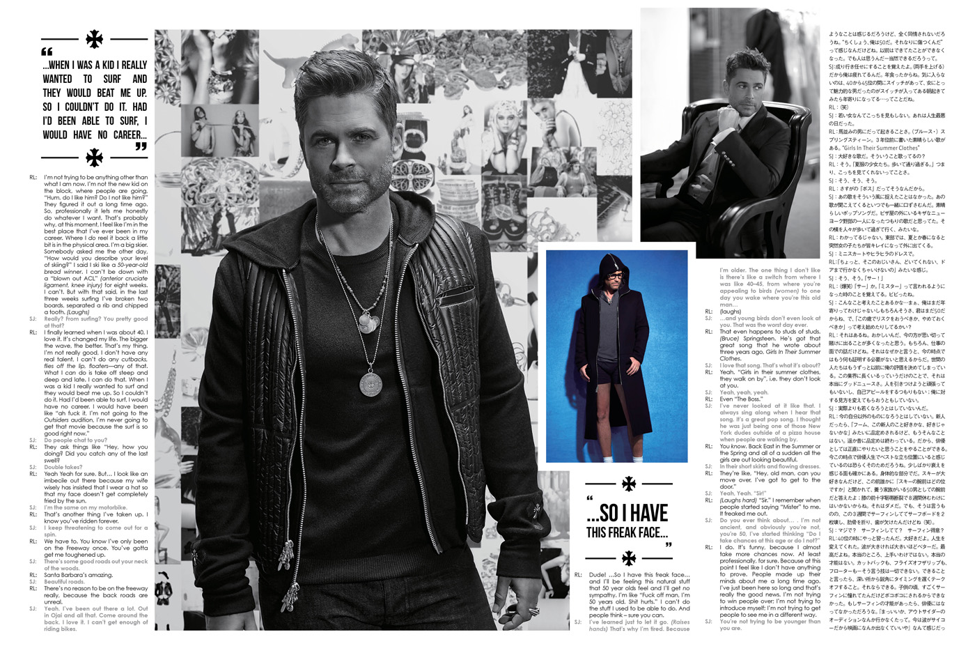 Chrome Hearts Magazine Rob Lowe series 2 version 6