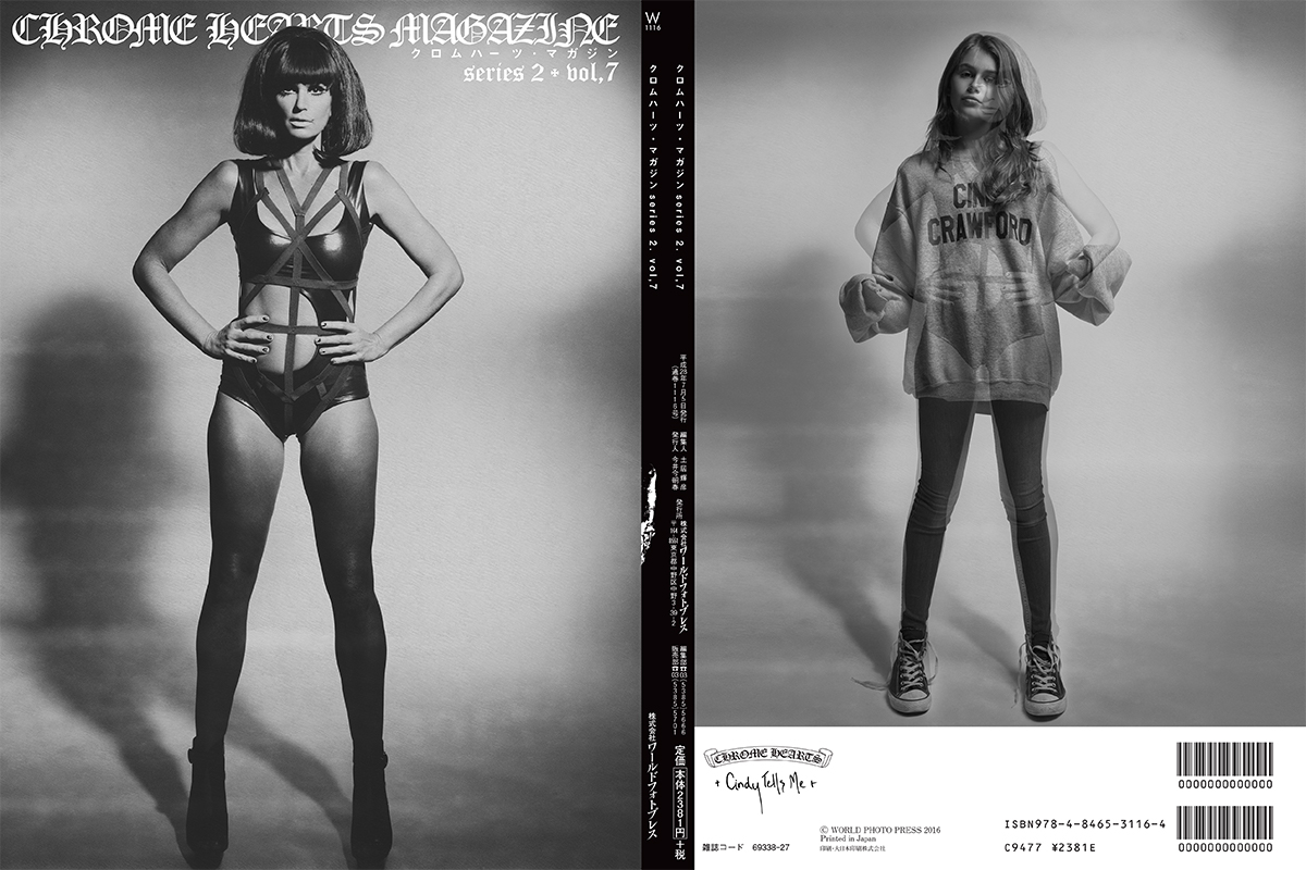 Chrome Hearts Series 2 Volume 7 Cindy Crawford